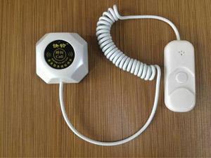 病房呼叫万博手机手机登录app